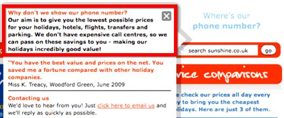 пример ответа на возражение: вопрос о телефоне закрыт формой
