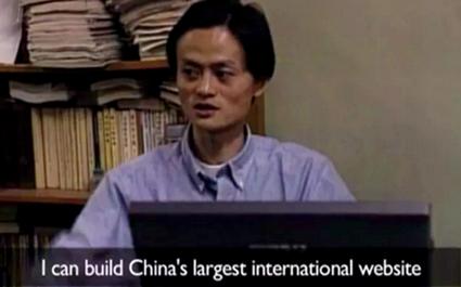 10-amazing-entrepreneurs-by-age-30-Jack-Ma-Alibaba-WOB-blog